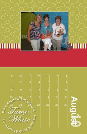 2009-12-calendar9