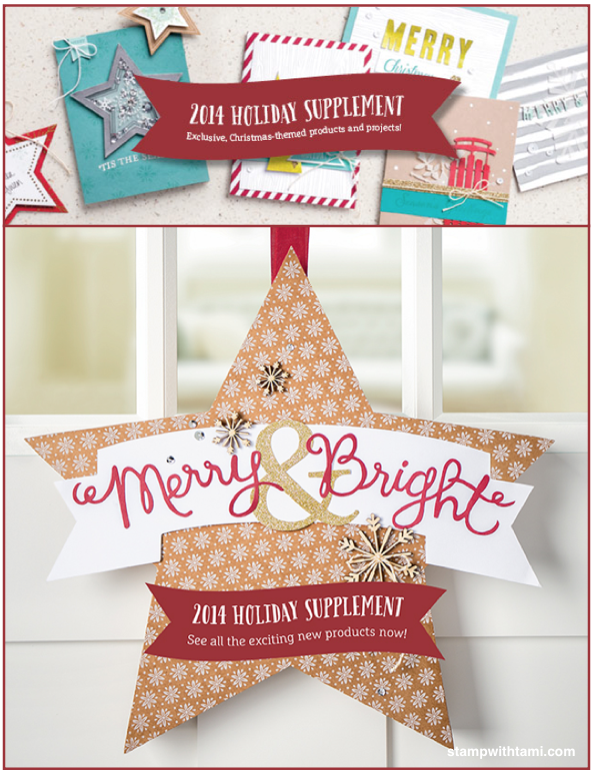 stampin up holiday supplement christmas catalog