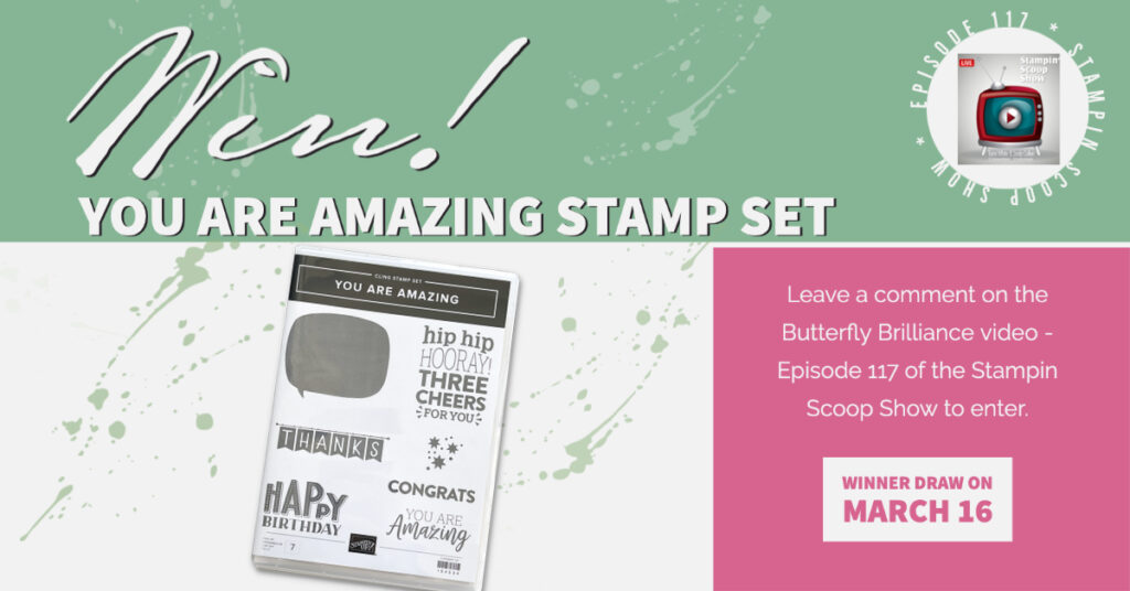 Stamp Set Giveaway