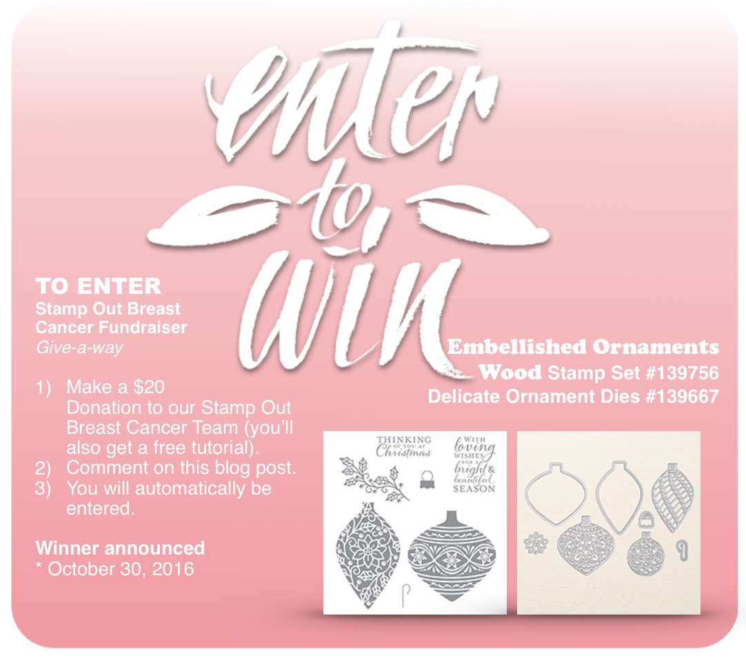 stamp-out-breast-cacner-fundraiser-giveaway