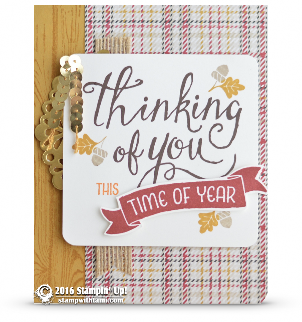 stampin-up-time-of-year-card-hostess-stamp-set