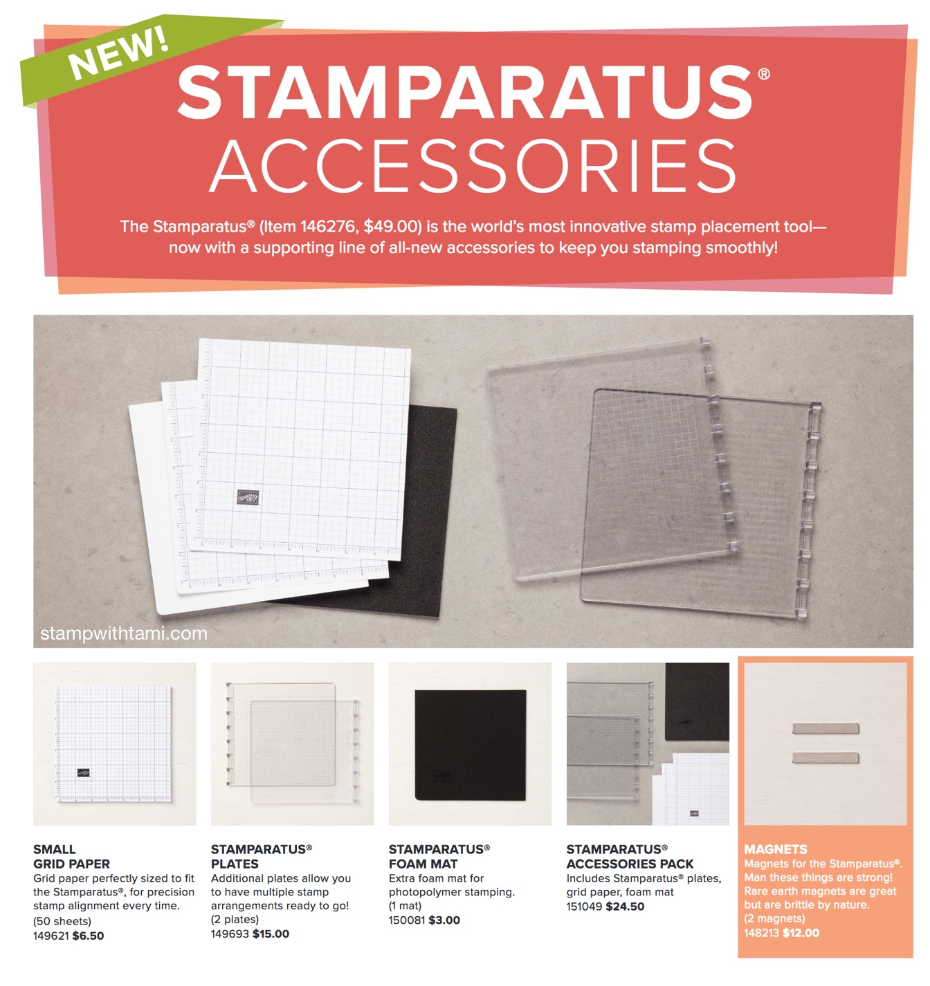 news  new accessories are available for the stamparatus