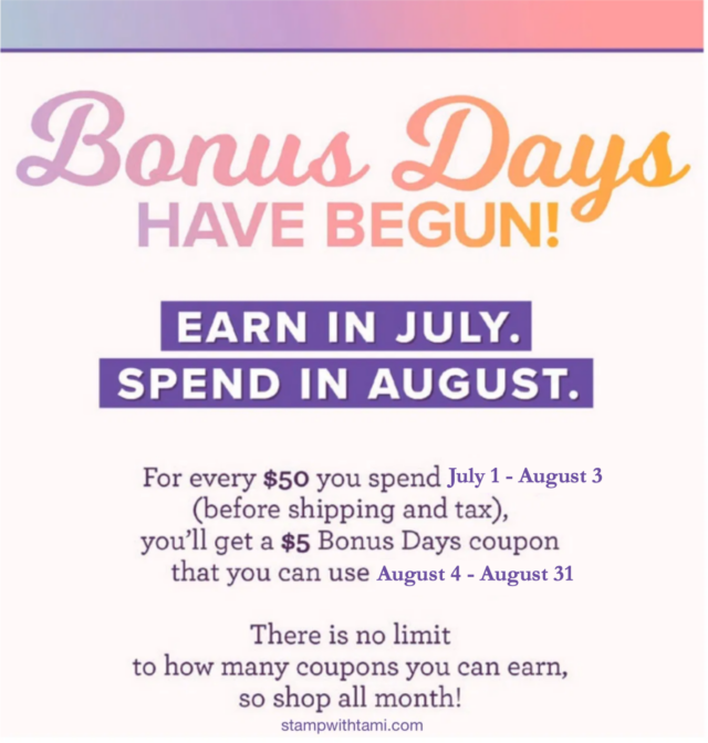 Days of Xmas in July Giveaway