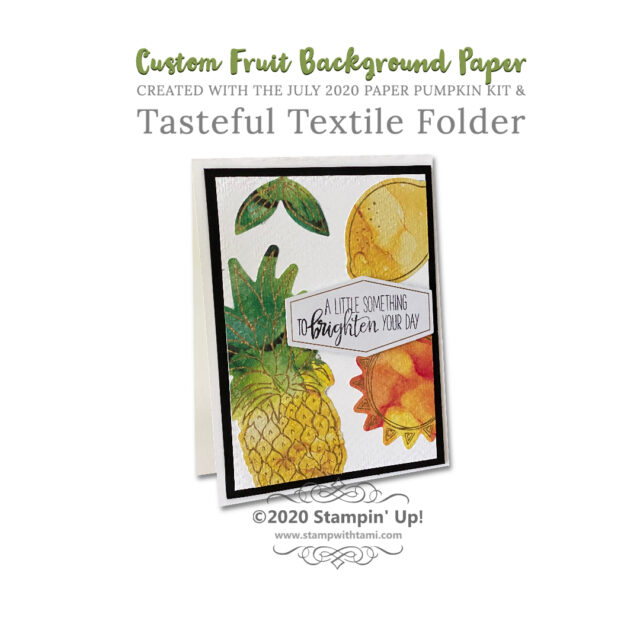 Tasteful Textile Folder
