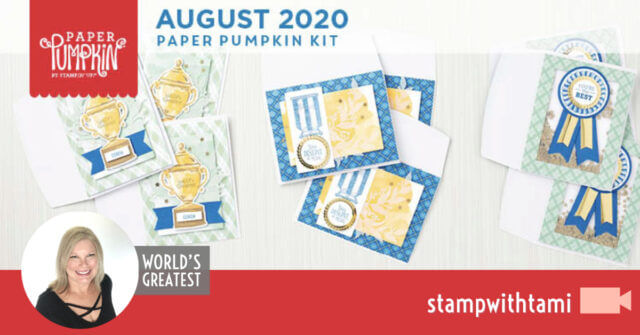 August Paper Pumpkin kits