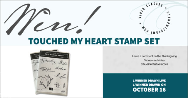 Win Touched My Heart Stampm Set