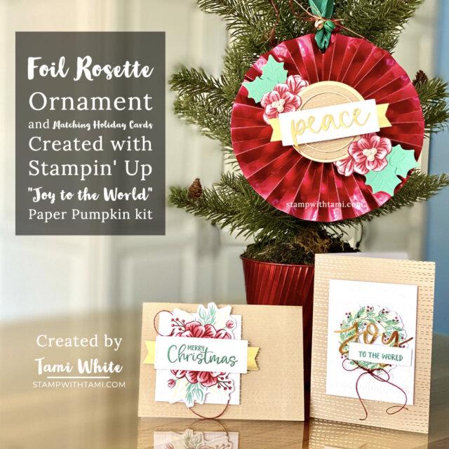 Foil Rosette Ornament
