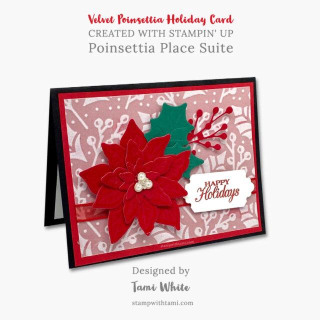 Velvet Poinsettia Holiday Card