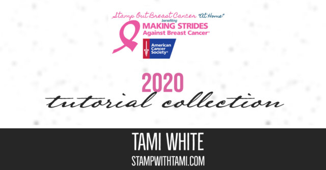 2020 Tutorial Collection