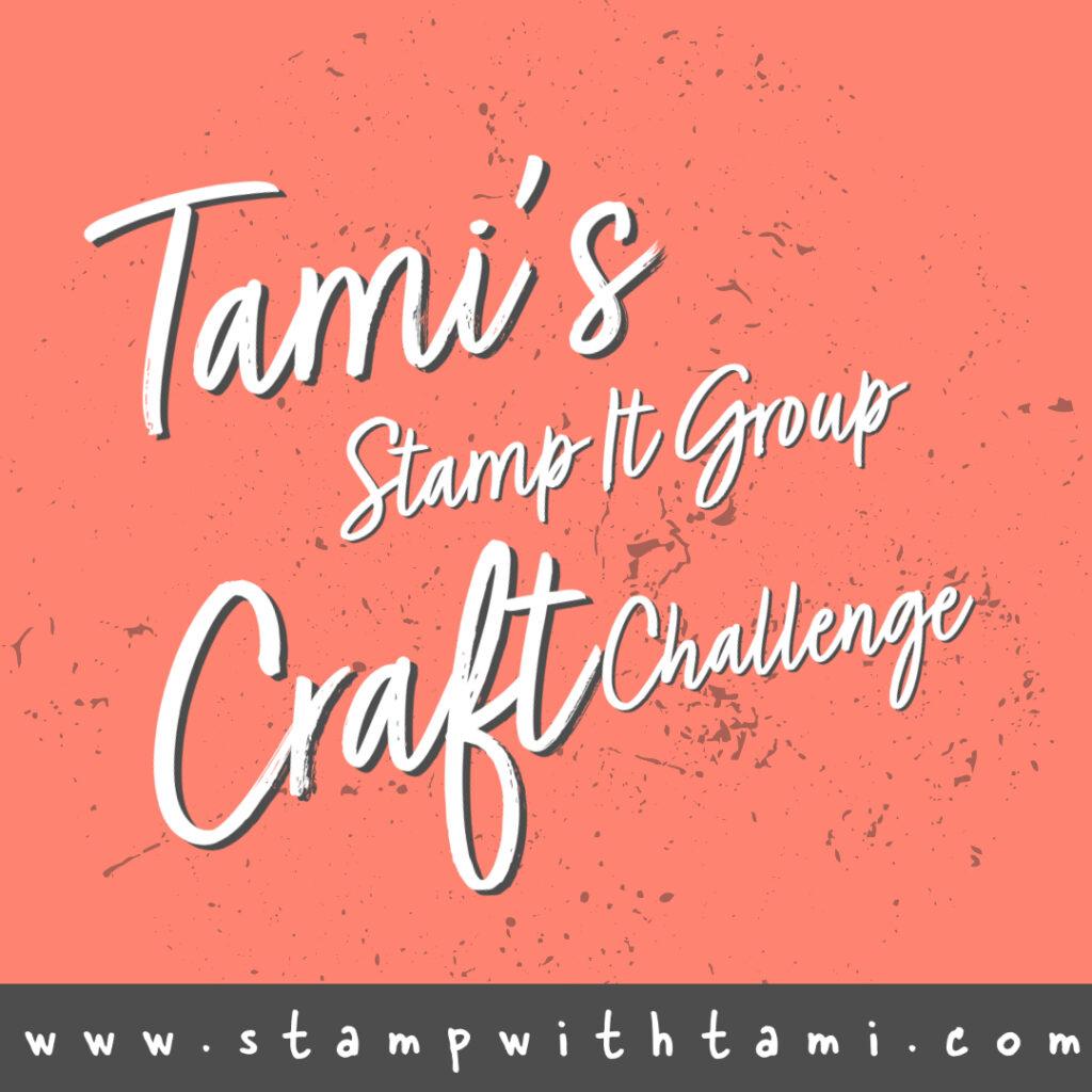 stampin up demonstrator group challenge