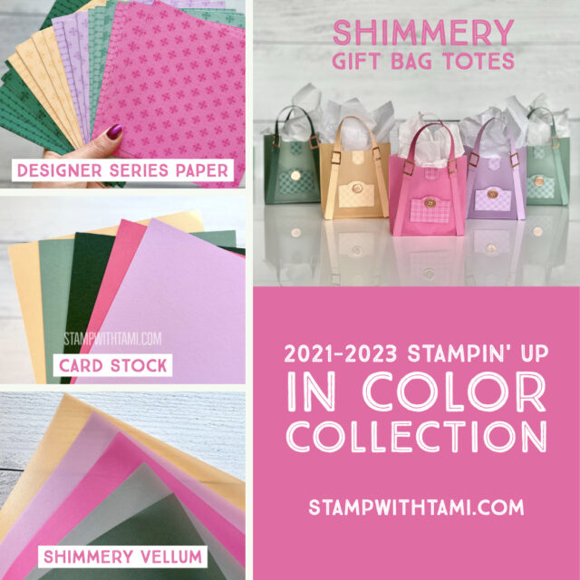 Shimmery Tote Gift Bag Tutorial
